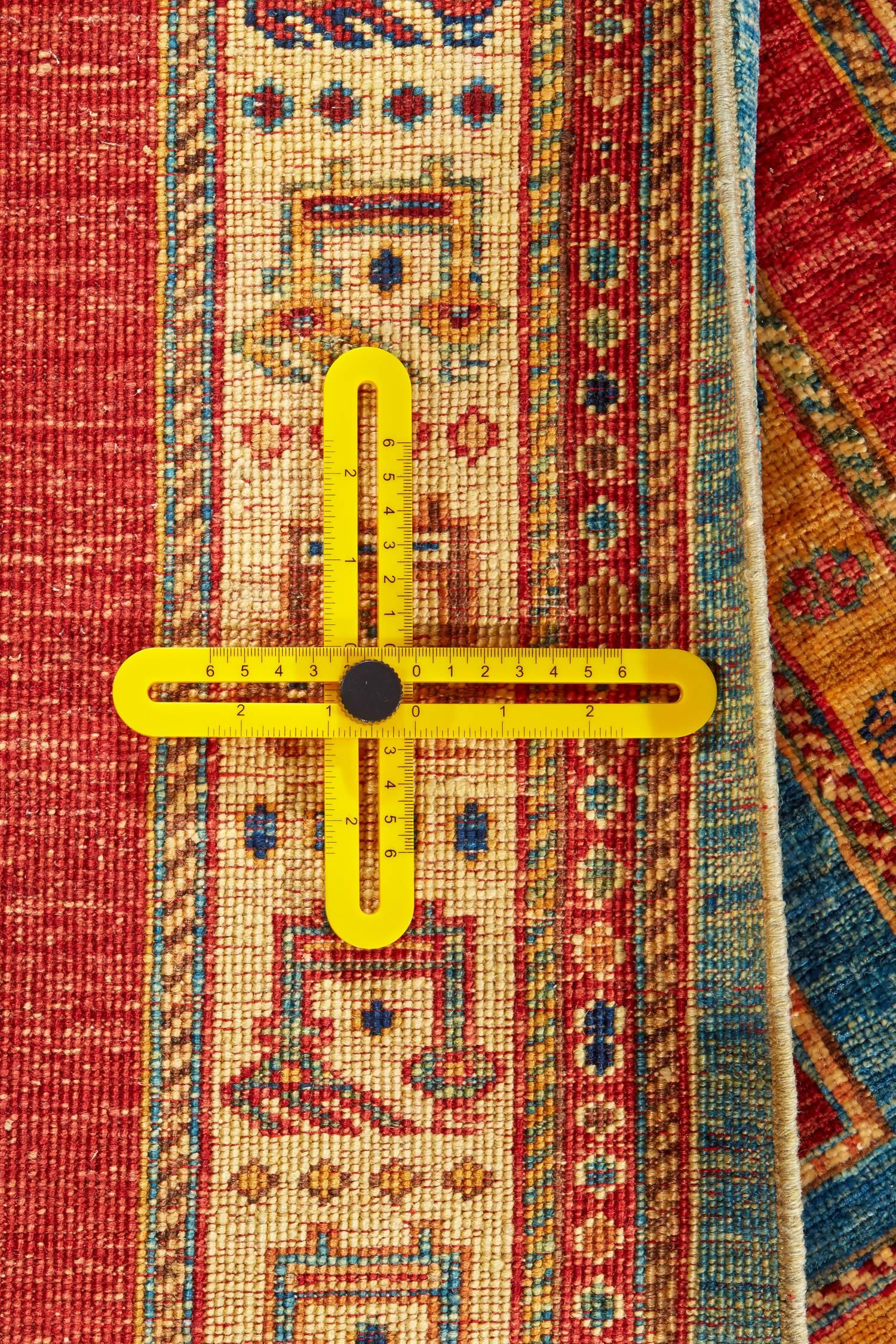 Tapis Afghan